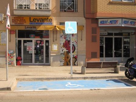 Dos de las plazas se ubican en el Casco Antiguo y la tercera en el Barrio Orba. Foto: EPDA.