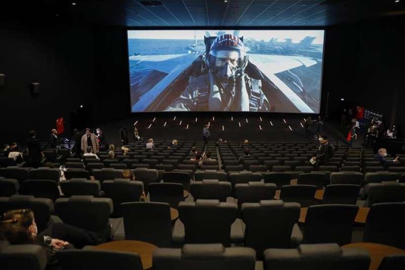 Una pantalla de un cine. EFE/Archivo