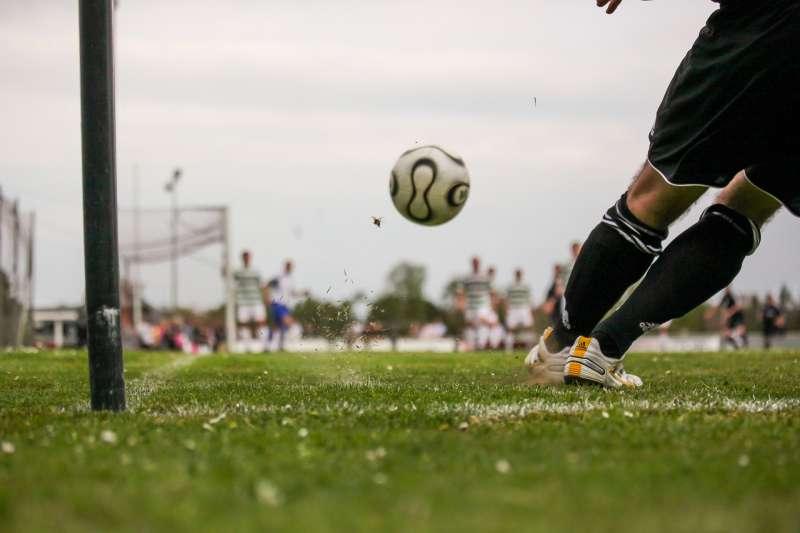 Futbolista en el campo. / EPDA