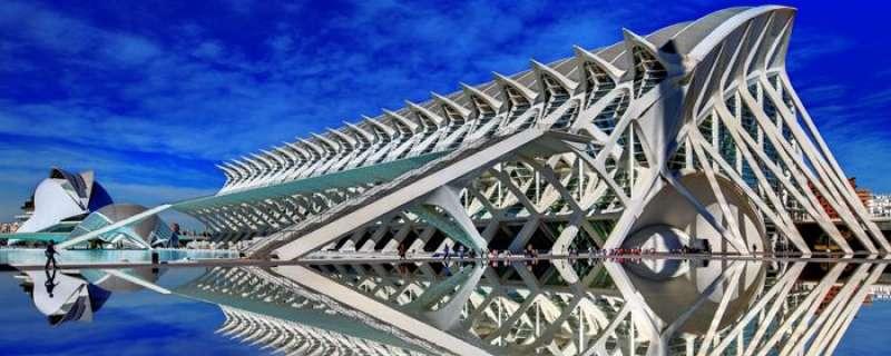 Museu de les Ciències de València
